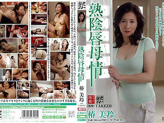 japanese jav censored toys